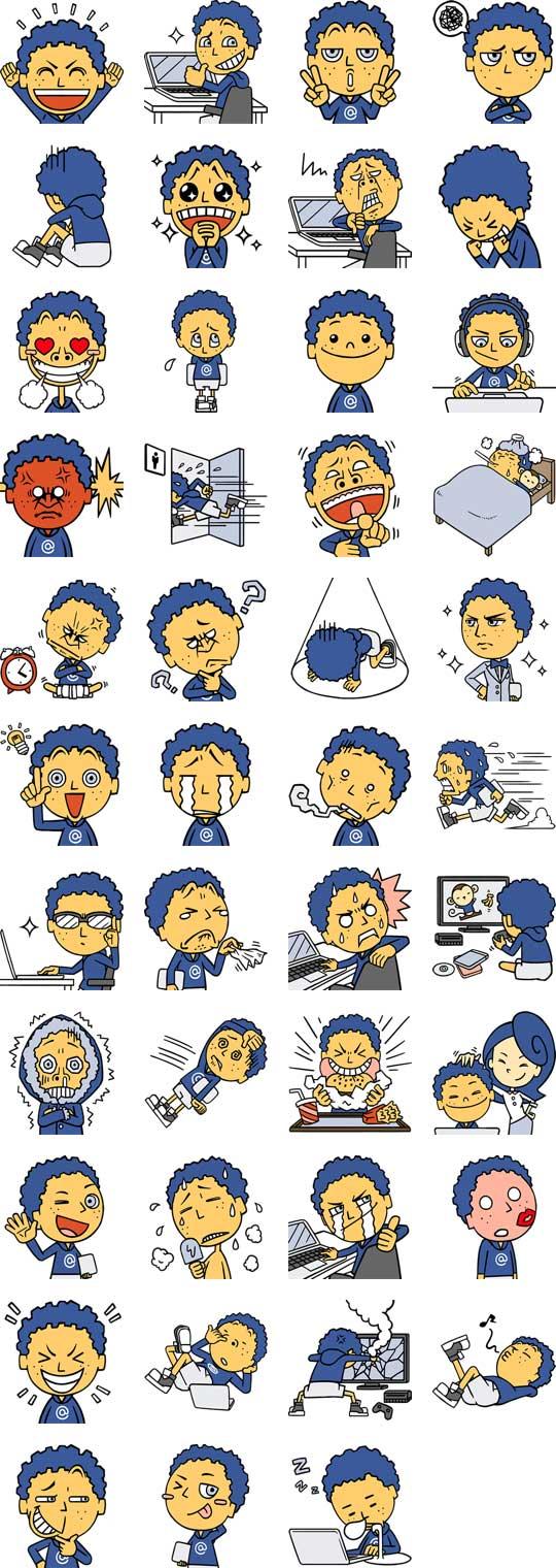 Hacker Boy Facebook Stickers