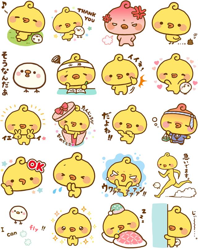 Piyomaru Facebook Sticker