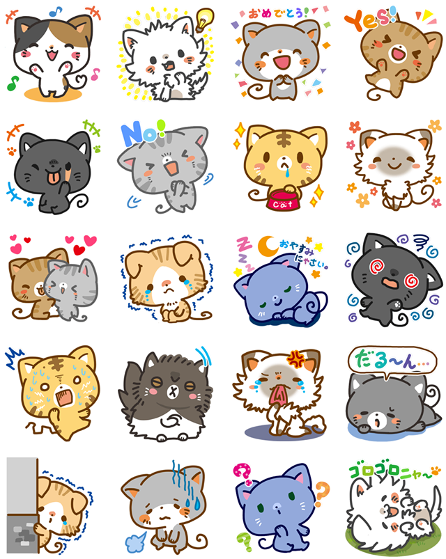 Meow Town Facebook Stickers