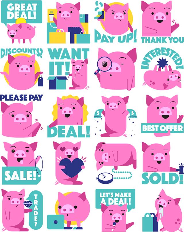 Pig E Banks Facebook Sticker