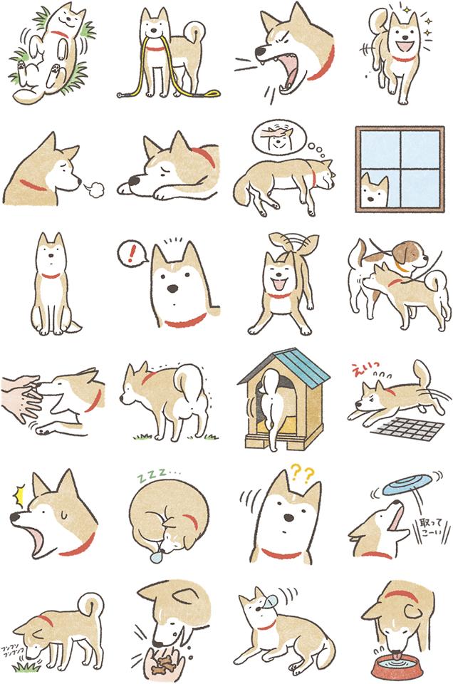 Shiba Inu Facebook Sticker