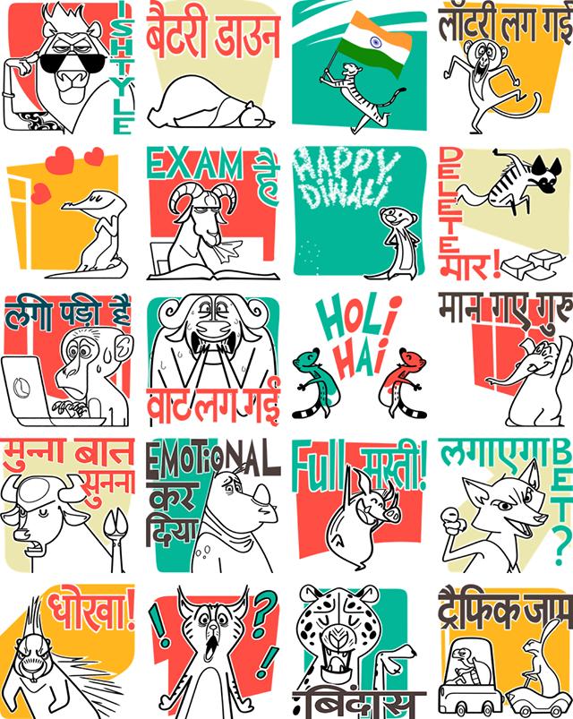 Wild About India Facebook Sticker