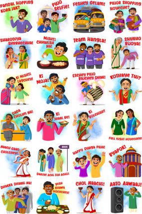 Durga Puja Celebration Facebook Sticker