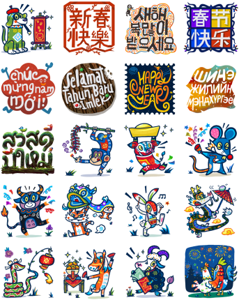 Lunar New Year Facebook Stickers
