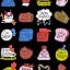 Holidaze Facebook Stickers